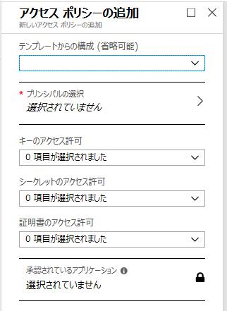 f:id:tt-suzukiit:20181114182947p:plain