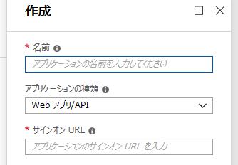 f:id:tt-suzukiit:20181114183307p:plain