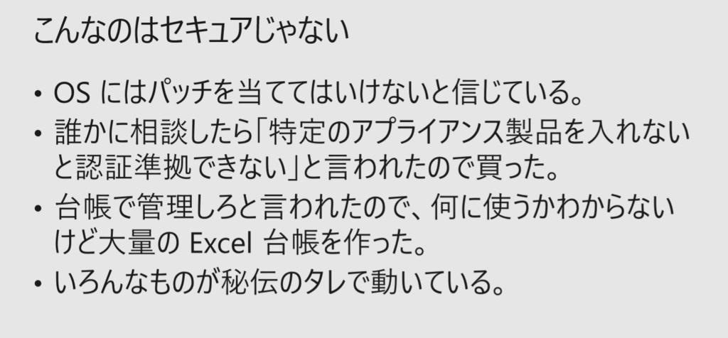 f:id:tt-suzukiit:20181120185038p:plain