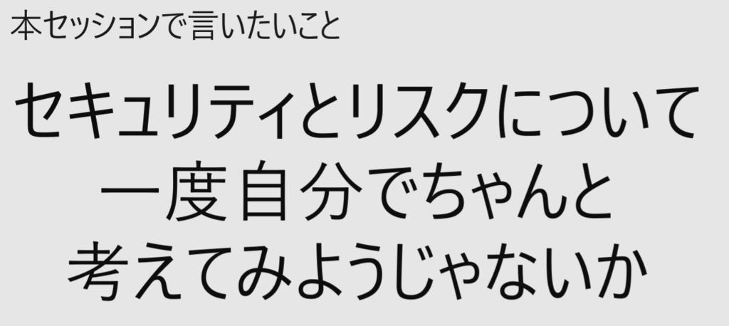 f:id:tt-suzukiit:20181120185509p:plain