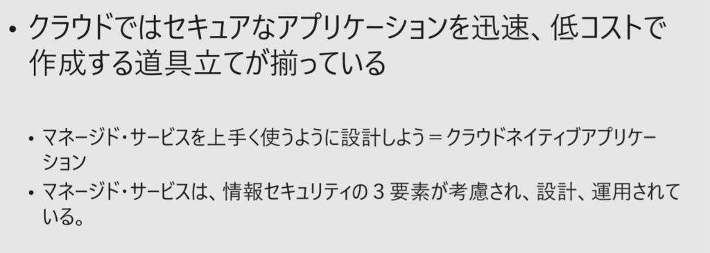 f:id:tt-suzukiit:20181120201628p:plain