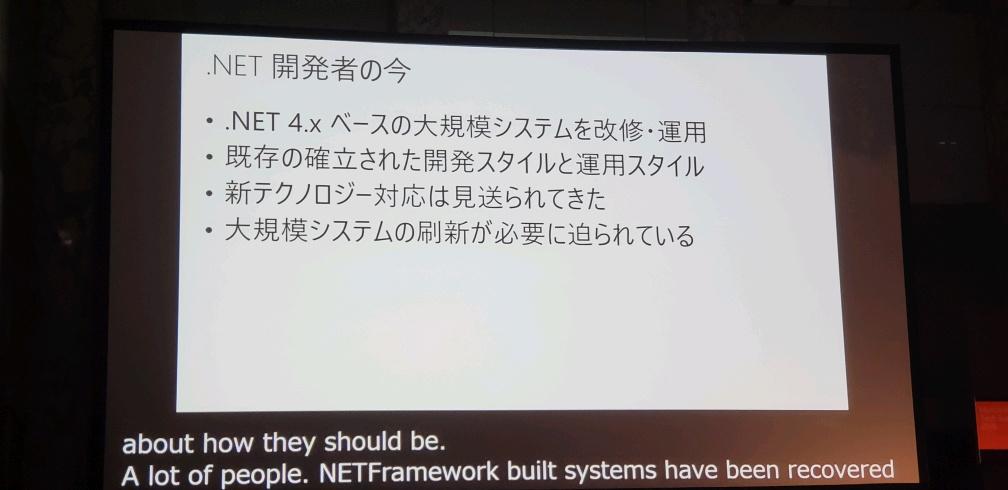 f:id:tt-suzukiit:20181120210726p:plain