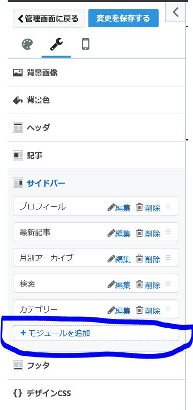 f:id:tt-suzukiit:20181121181831p:plain