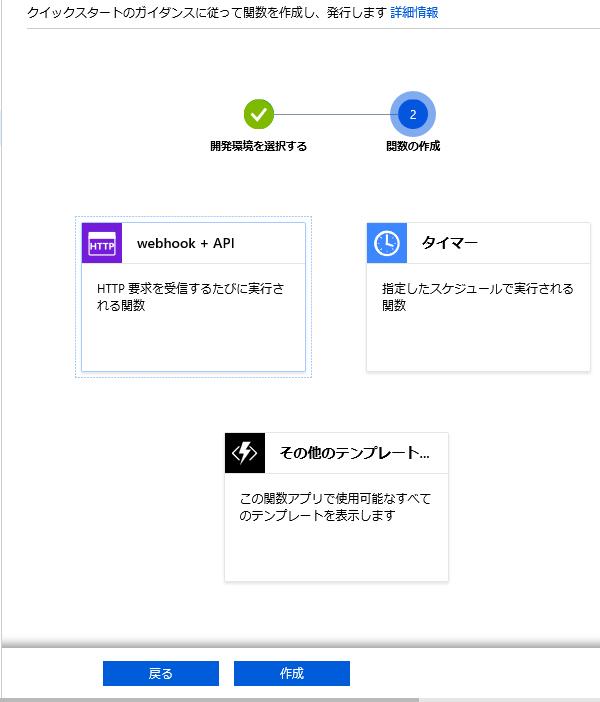 f:id:tt-suzukiit:20181121202108p:plain
