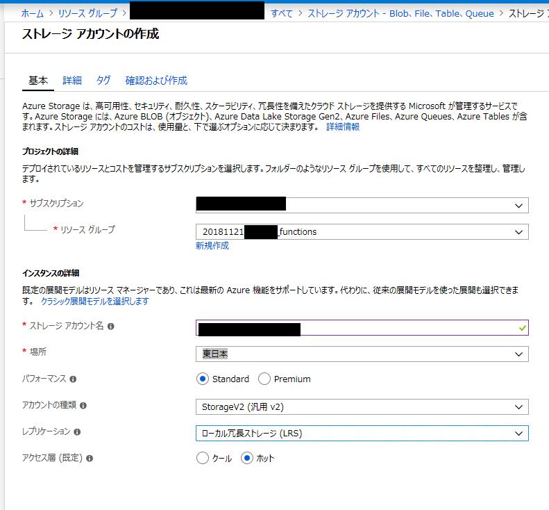 f:id:tt-suzukiit:20181127185351p:plain