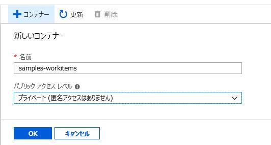 f:id:tt-suzukiit:20181127191642p:plain