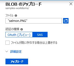 f:id:tt-suzukiit:20181127192352p:plain