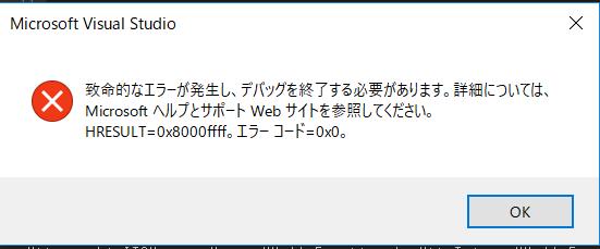 f:id:tt-suzukiit:20181205203950p:plain
