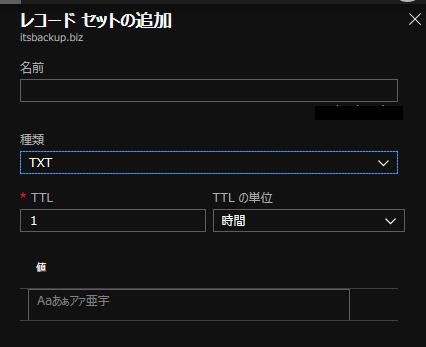 f:id:tt-suzukiit:20190109184851p:plain