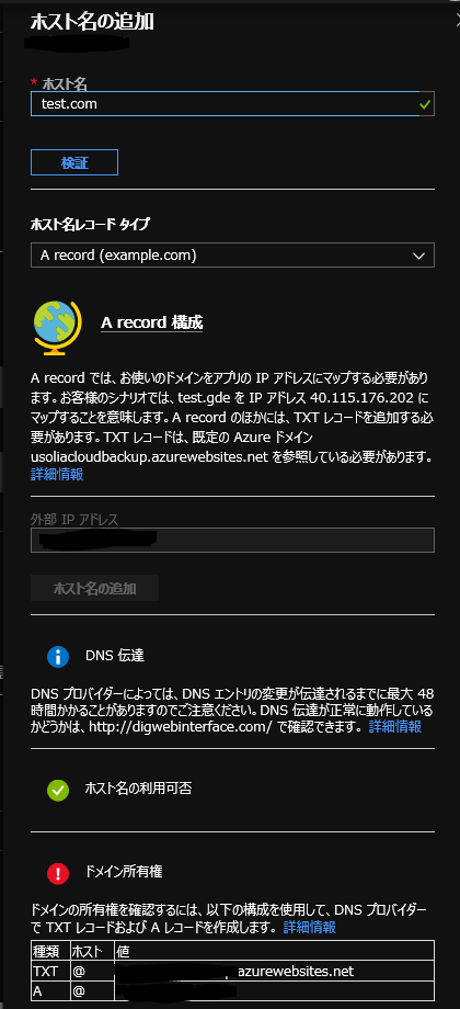 f:id:tt-suzukiit:20190110180734p:plain