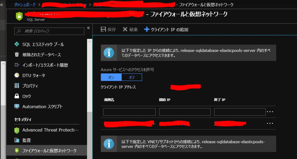 f:id:tt-suzukiit:20190125184502p:plain