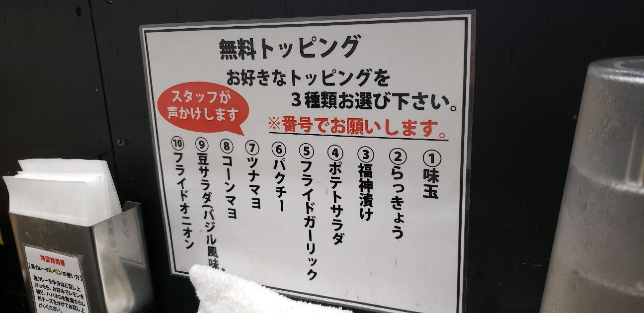 f:id:tt-suzukiit:20190409205533j:image