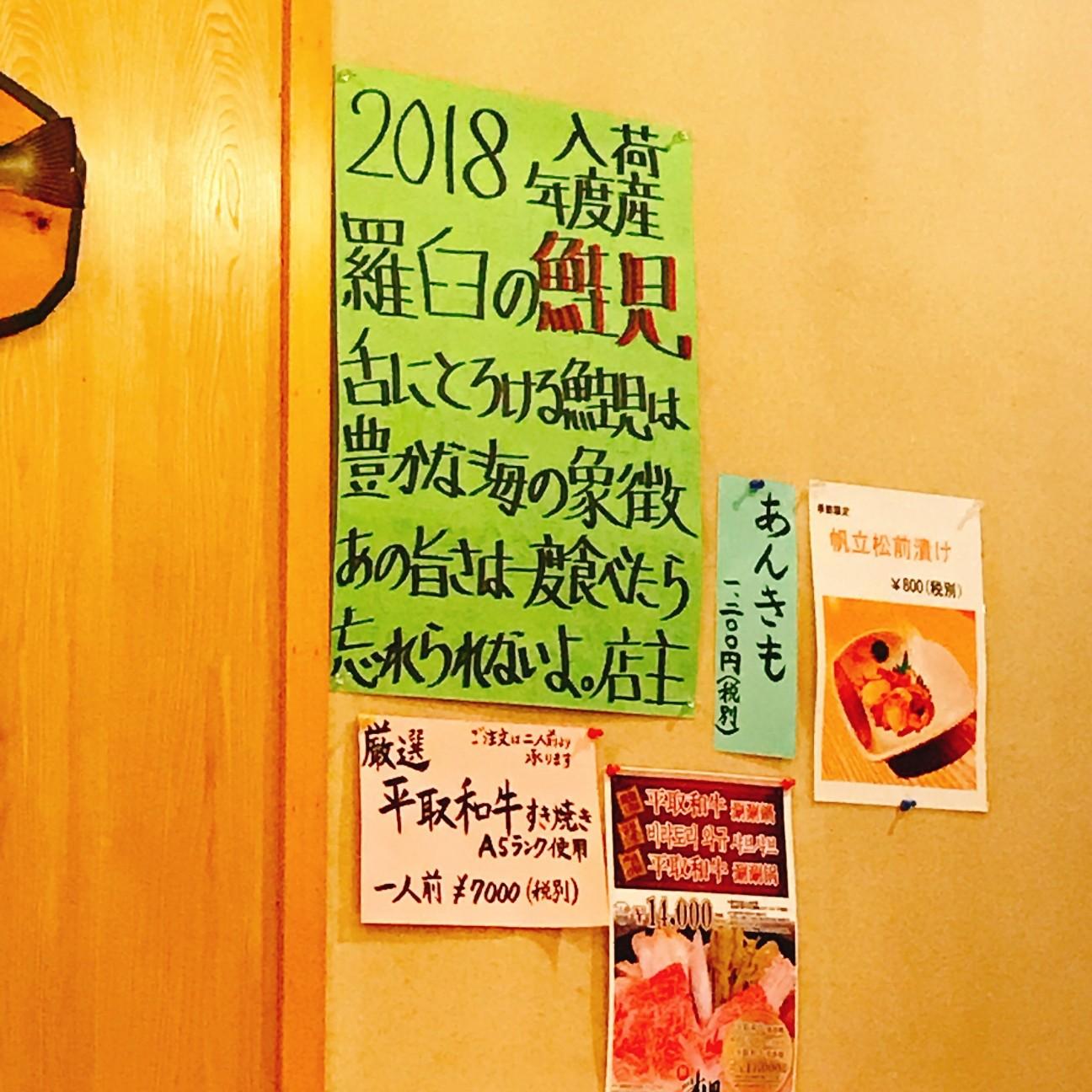 f:id:tt-suzukiit:20190509224125j:image