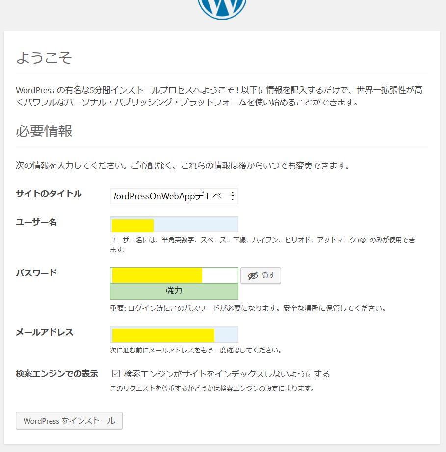 f:id:tt-suzukiit:20190522181223p:plain