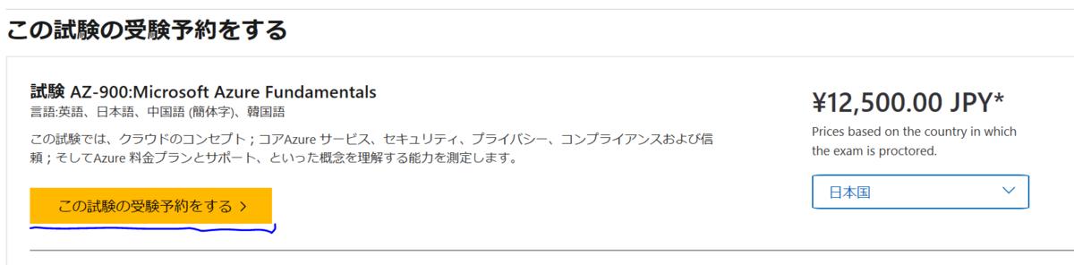 f:id:tt-suzukiit:20190919151110p:plain