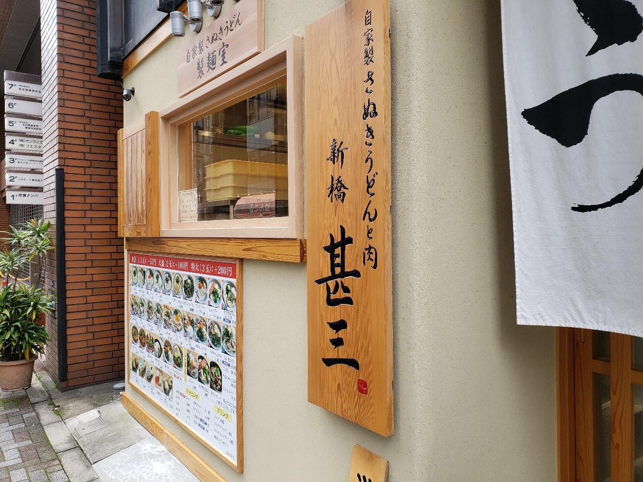 f:id:tt-suzukiit:20191226192911j:image