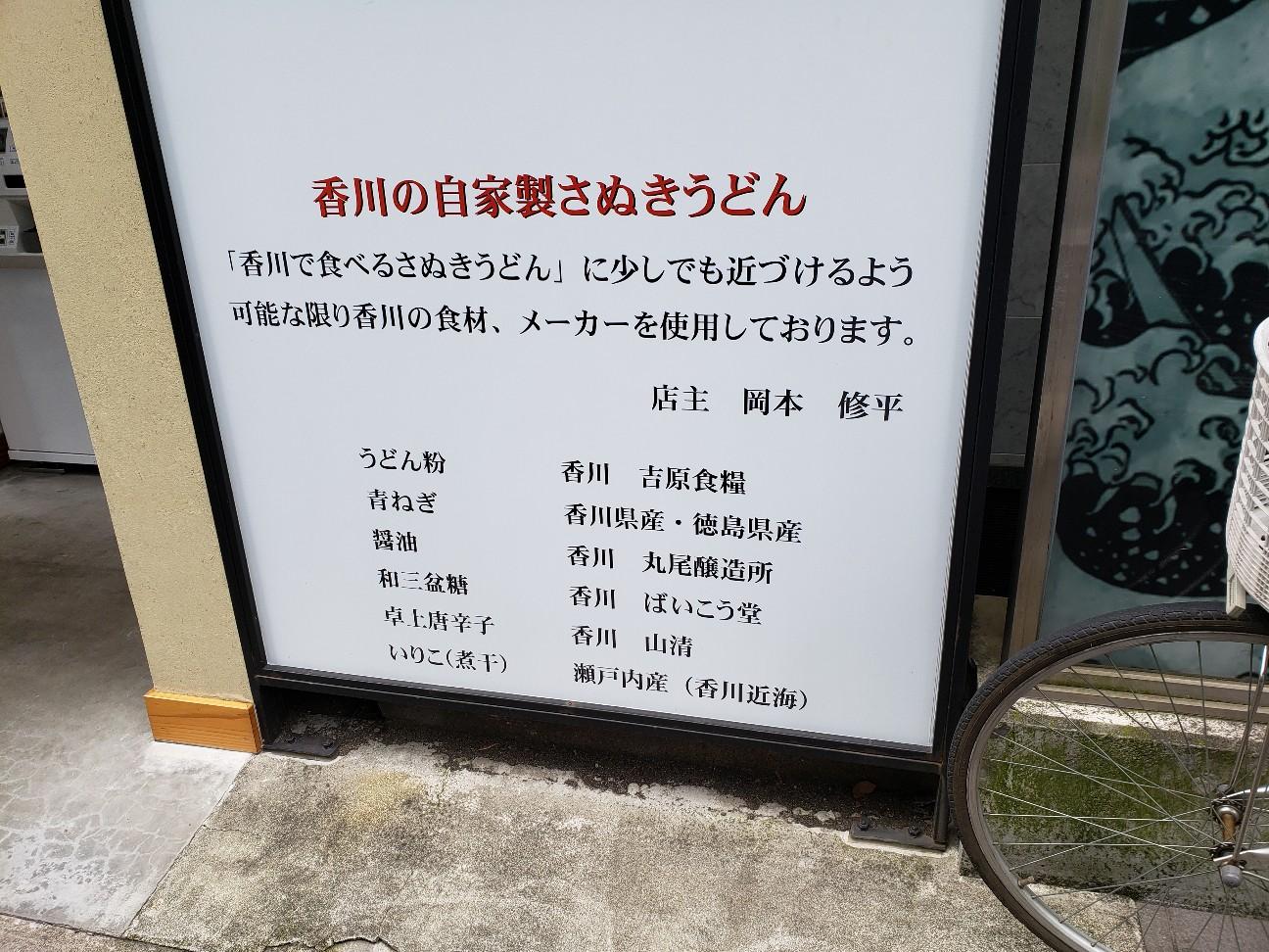 f:id:tt-suzukiit:20191226192951j:image