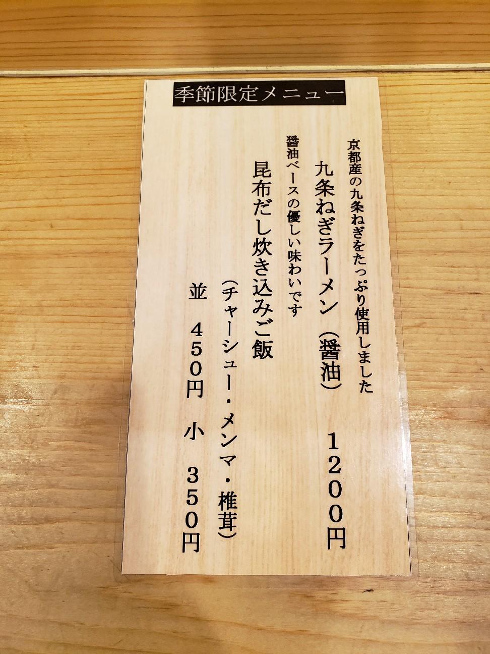 f:id:tt-suzukiit:20200615221557j:image