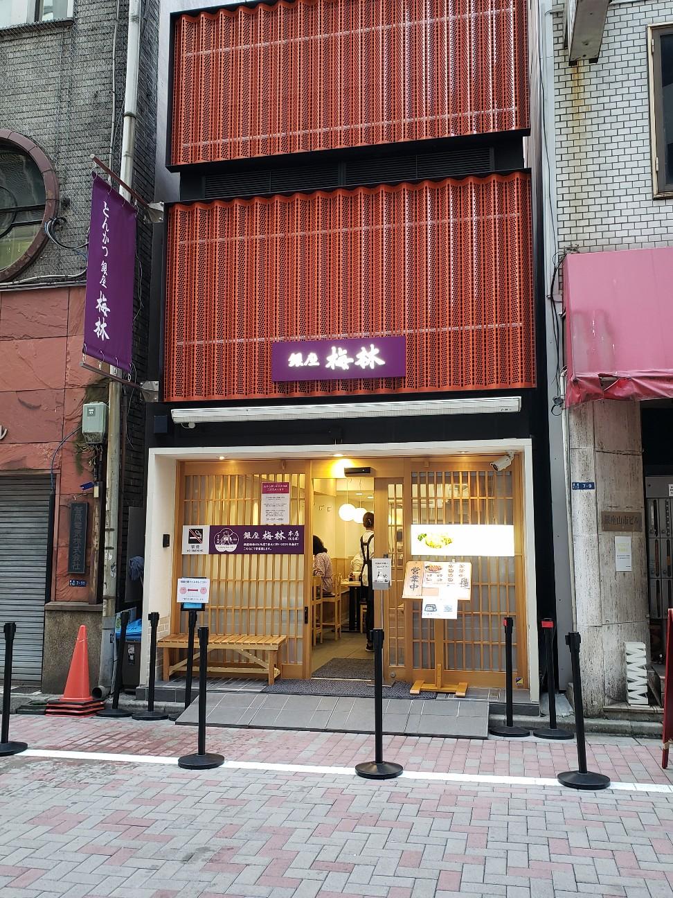 f:id:tt-suzukiit:20200626203047j:image