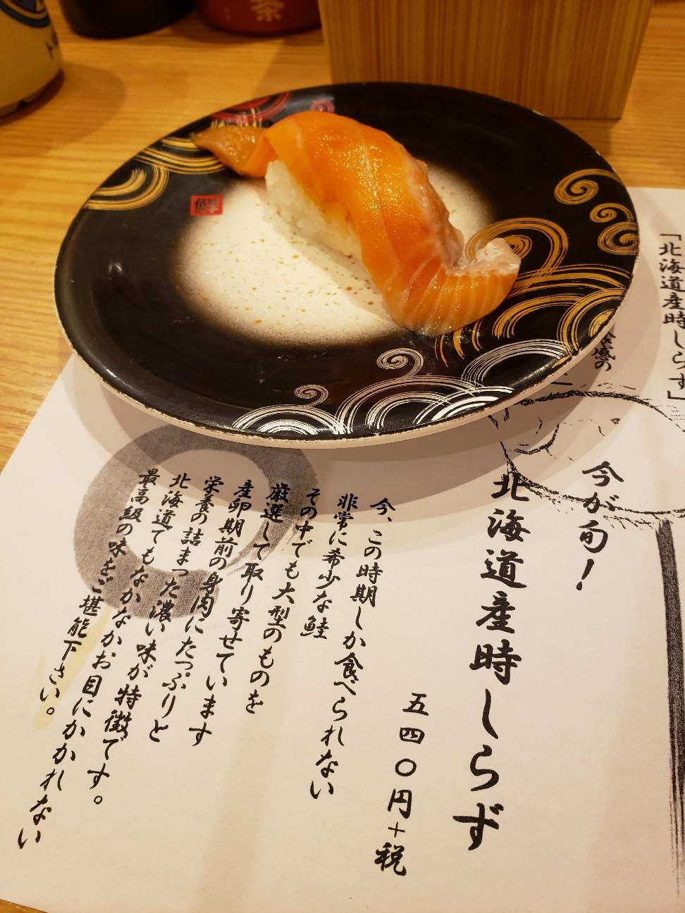 f:id:tt-suzukiit:20200716191252j:image