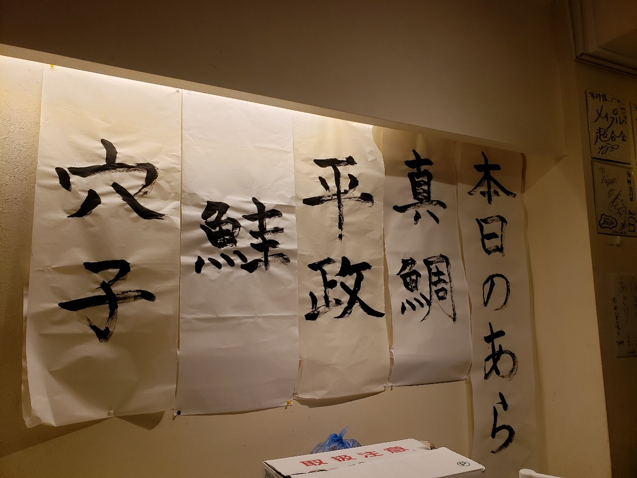 f:id:tt-suzukiit:20200720213124j:image