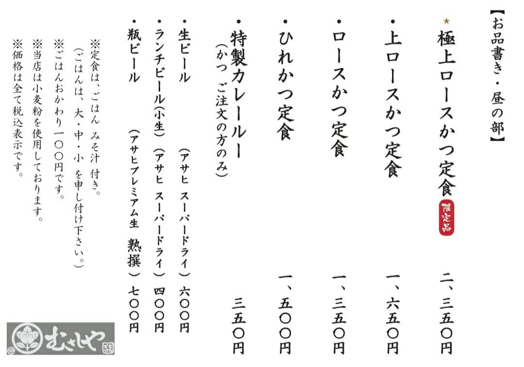f:id:tt-suzukiit:20200908204801j:image