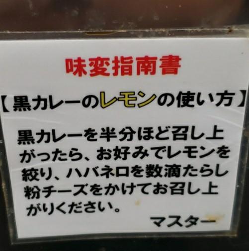 f:id:tt-suzukiit:20200912112103j:image