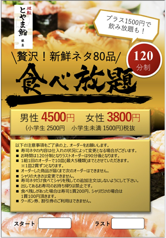 f:id:tt-suzukiit:20201001183431j:image