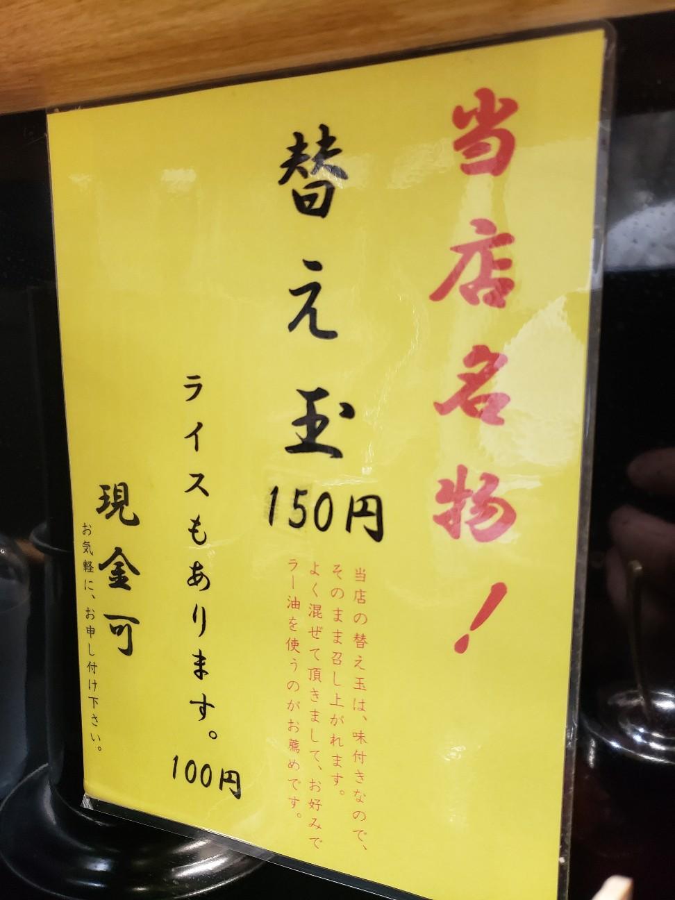 f:id:tt-suzukiit:20201006191255j:image