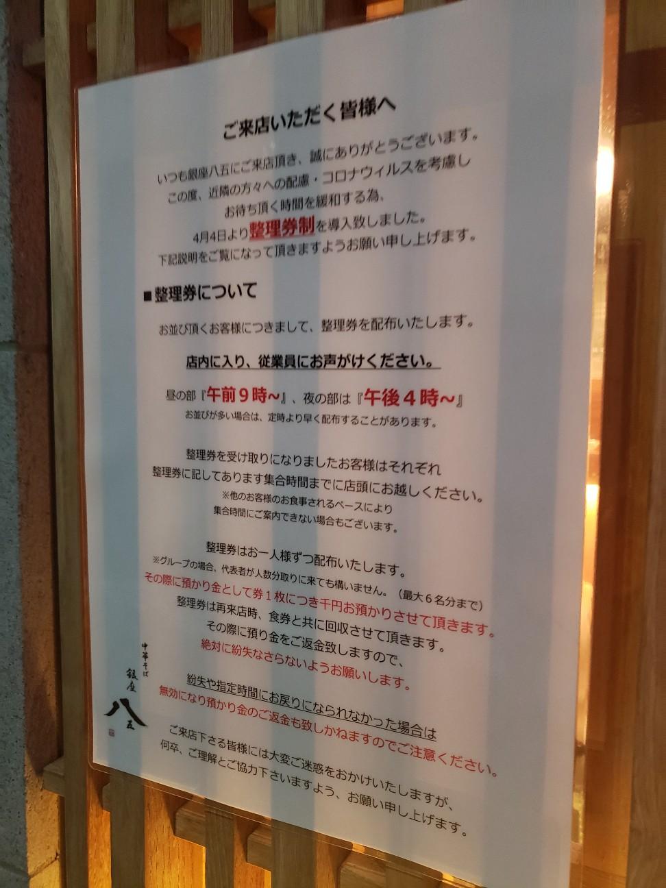 f:id:tt-suzukiit:20201015190921j:image