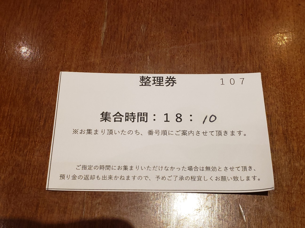 f:id:tt-suzukiit:20201015191252j:image