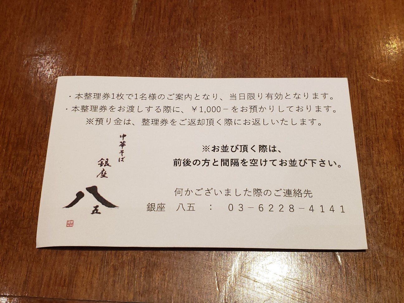f:id:tt-suzukiit:20201015191755j:image