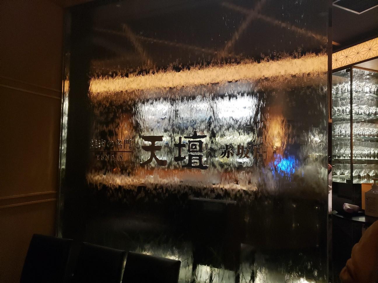 f:id:tt-suzukiit:20201106214800j:image