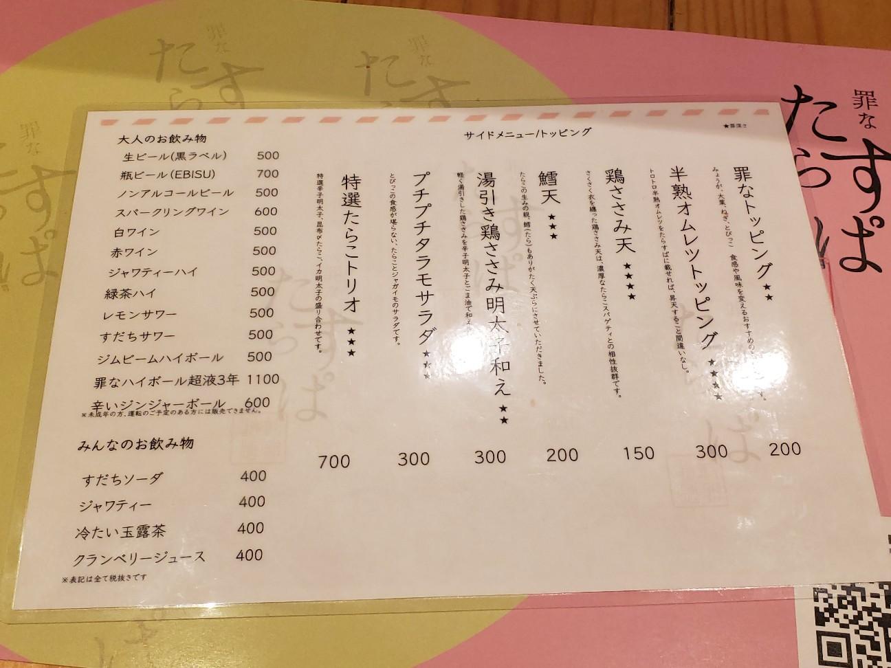 f:id:tt-suzukiit:20201110175344j:image