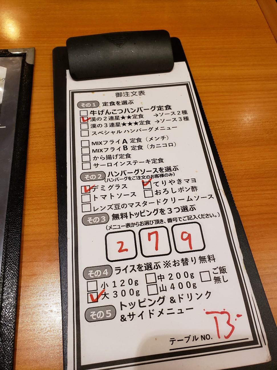 f:id:tt-suzukiit:20201209193830j:image