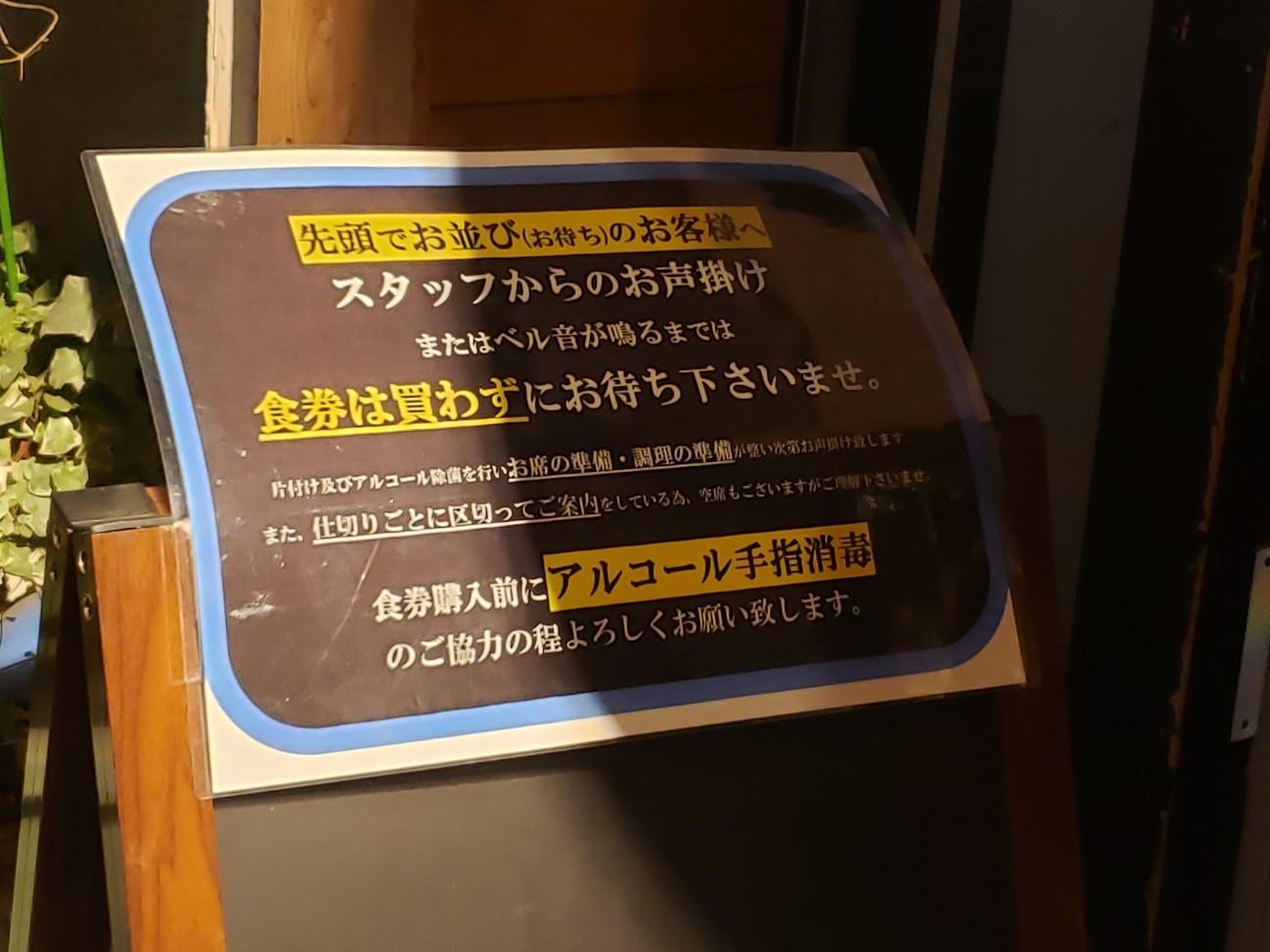 f:id:tt-suzukiit:20201215185830j:image