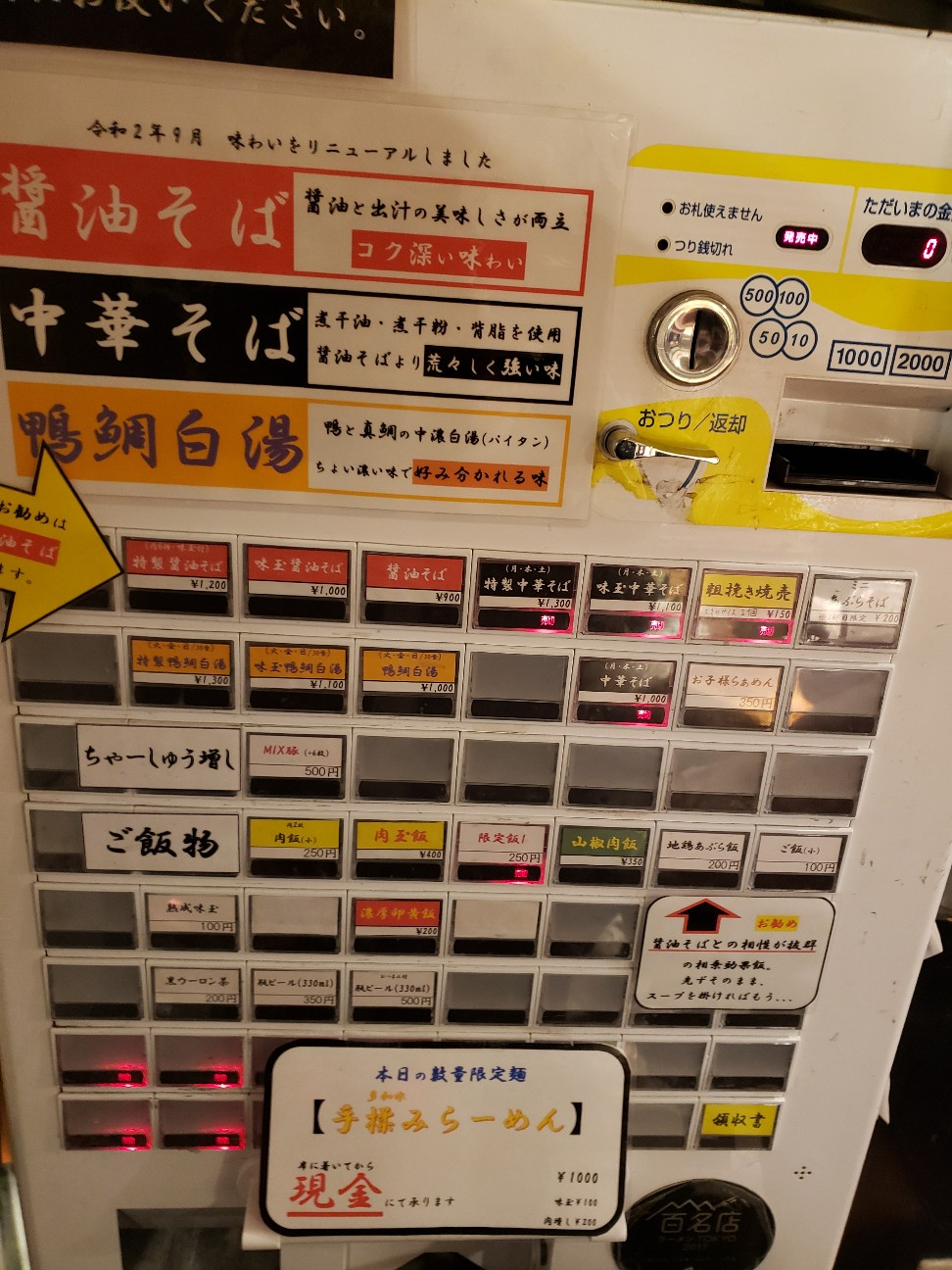 f:id:tt-suzukiit:20201215193030j:image