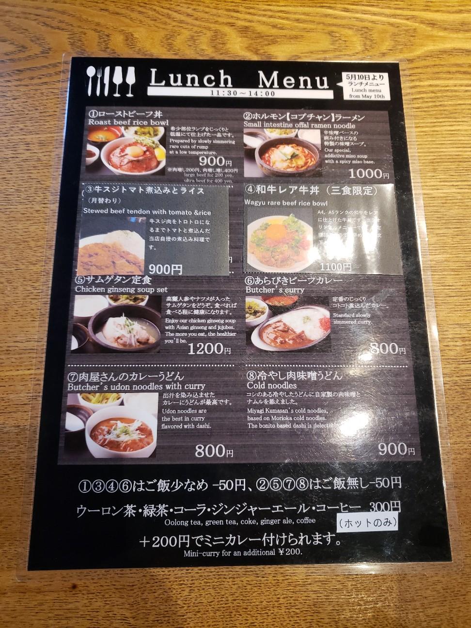 f:id:tt-suzukiit:20201217182723j:image