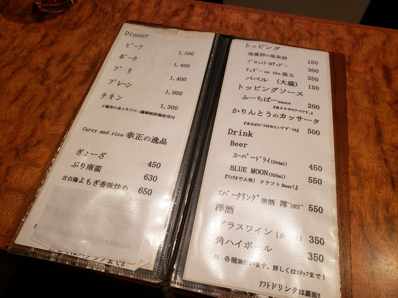 f:id:tt-suzukiit:20201217191021j:image