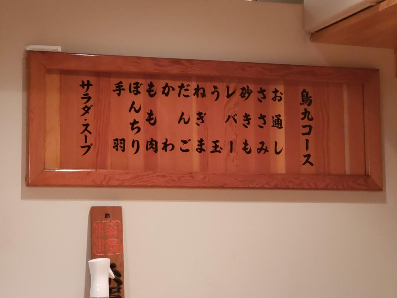 f:id:tt-suzukiit:20201224182816j:image