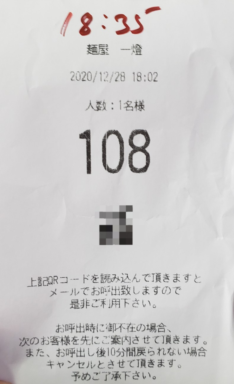 f:id:tt-suzukiit:20201228193138j:image