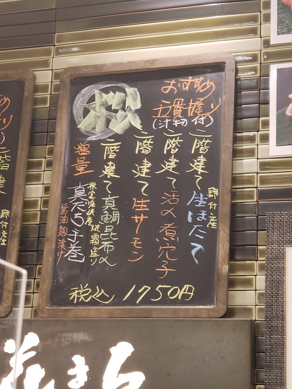 f:id:tt-suzukiit:20210113194602j:image
