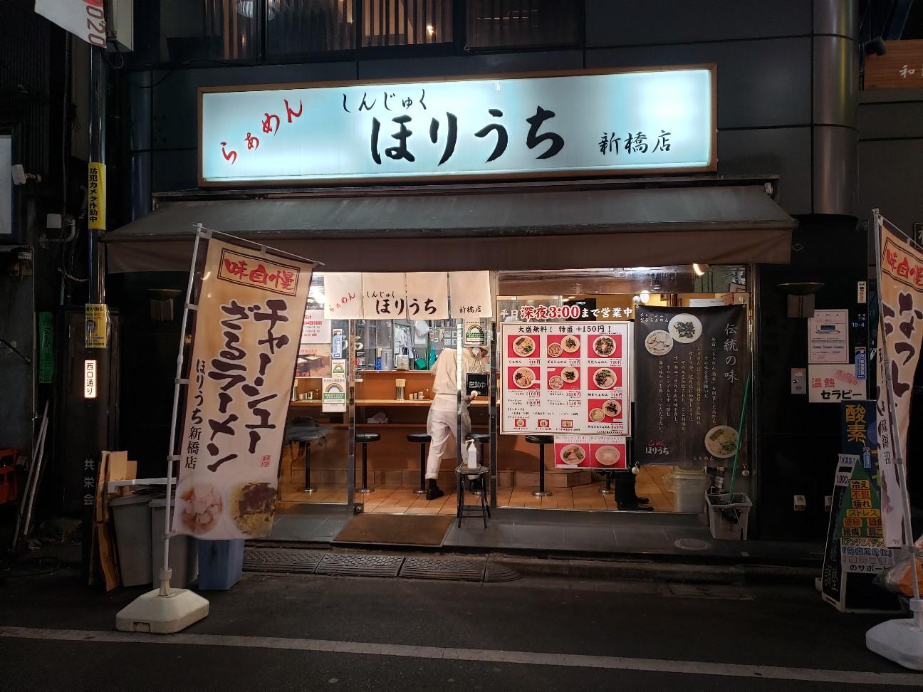 f:id:tt-suzukiit:20210121194236j:image