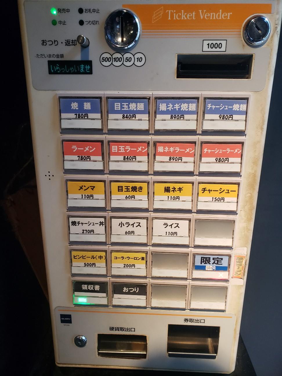 f:id:tt-suzukiit:20210123123350j:image
