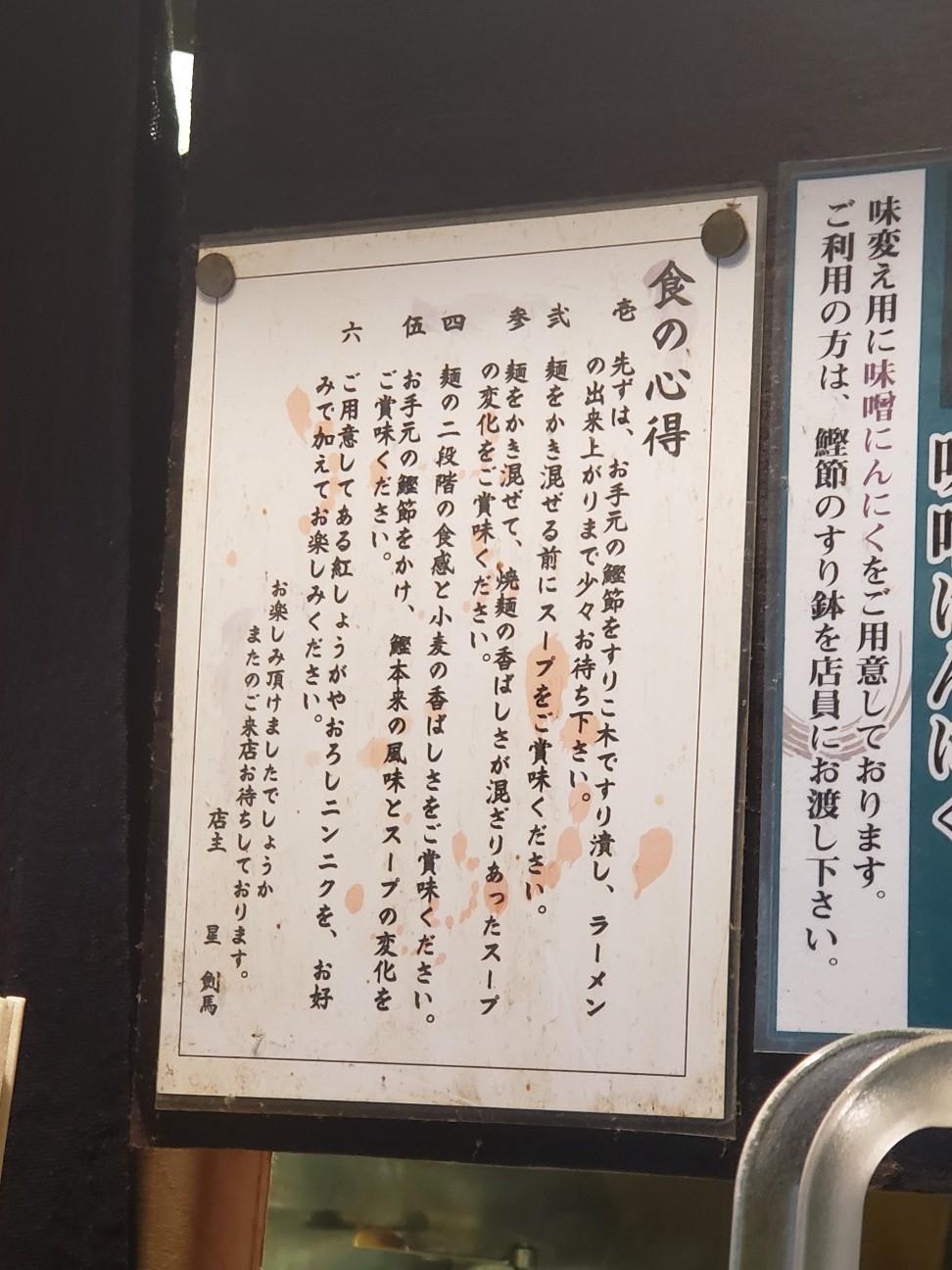 f:id:tt-suzukiit:20210123123925j:image