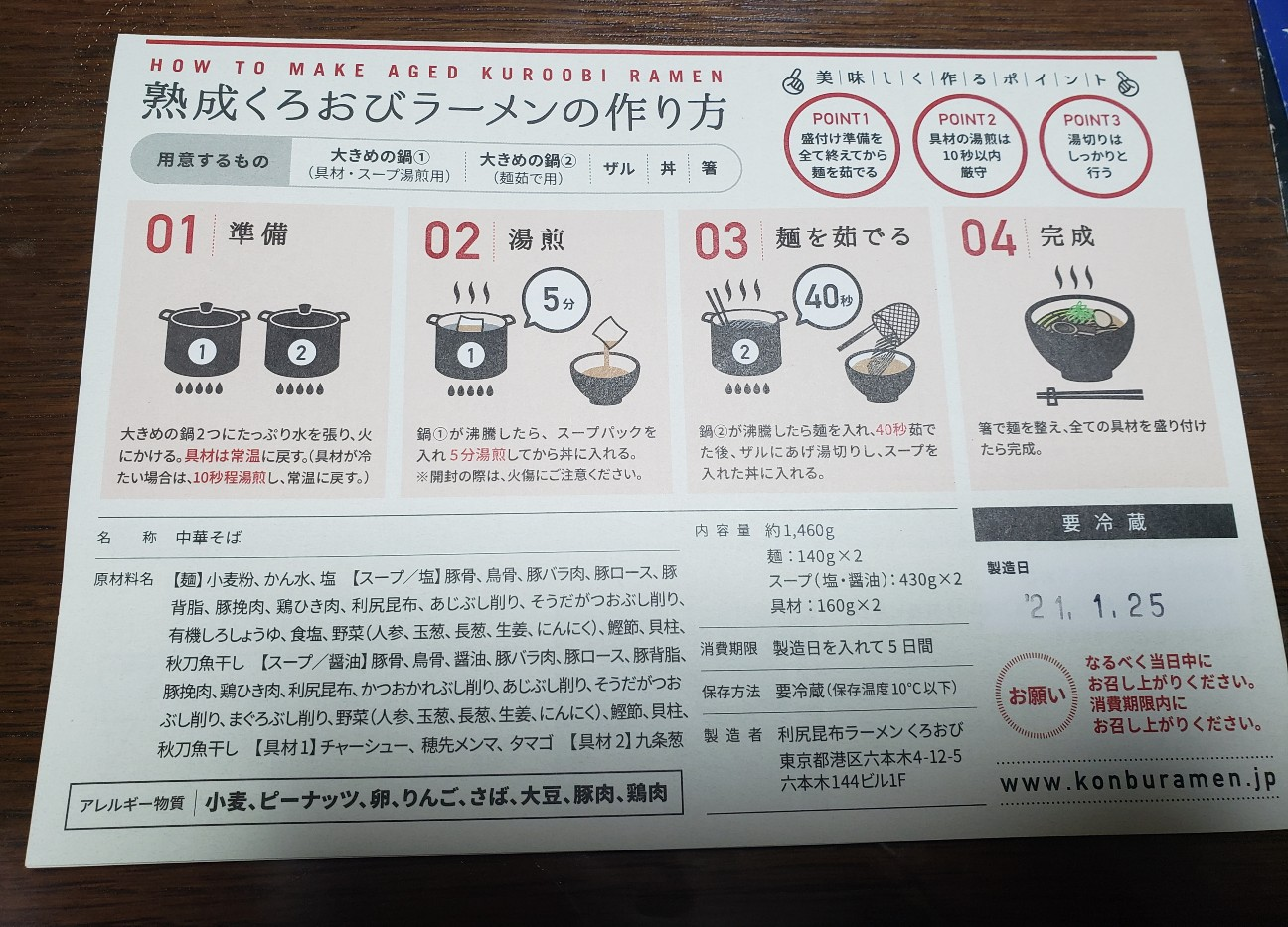 f:id:tt-suzukiit:20210126201159j:image