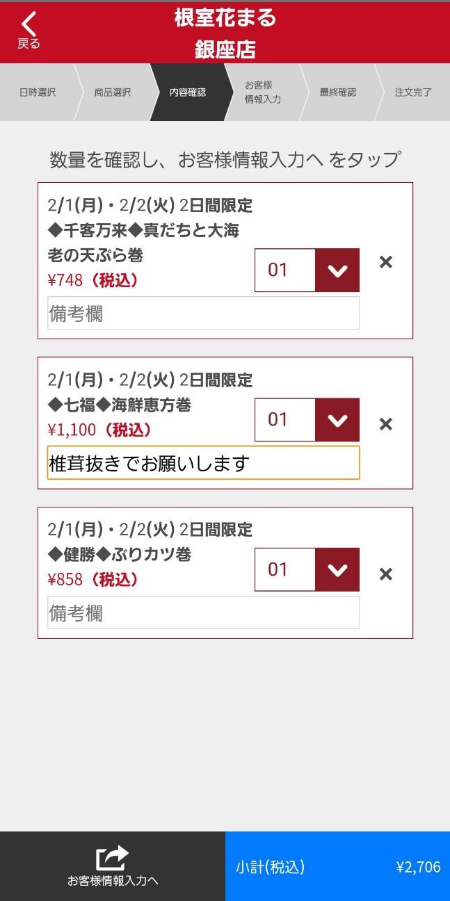 f:id:tt-suzukiit:20210202182859j:image