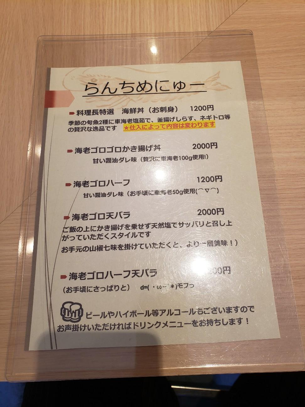 f:id:tt-suzukiit:20210206011000j:image