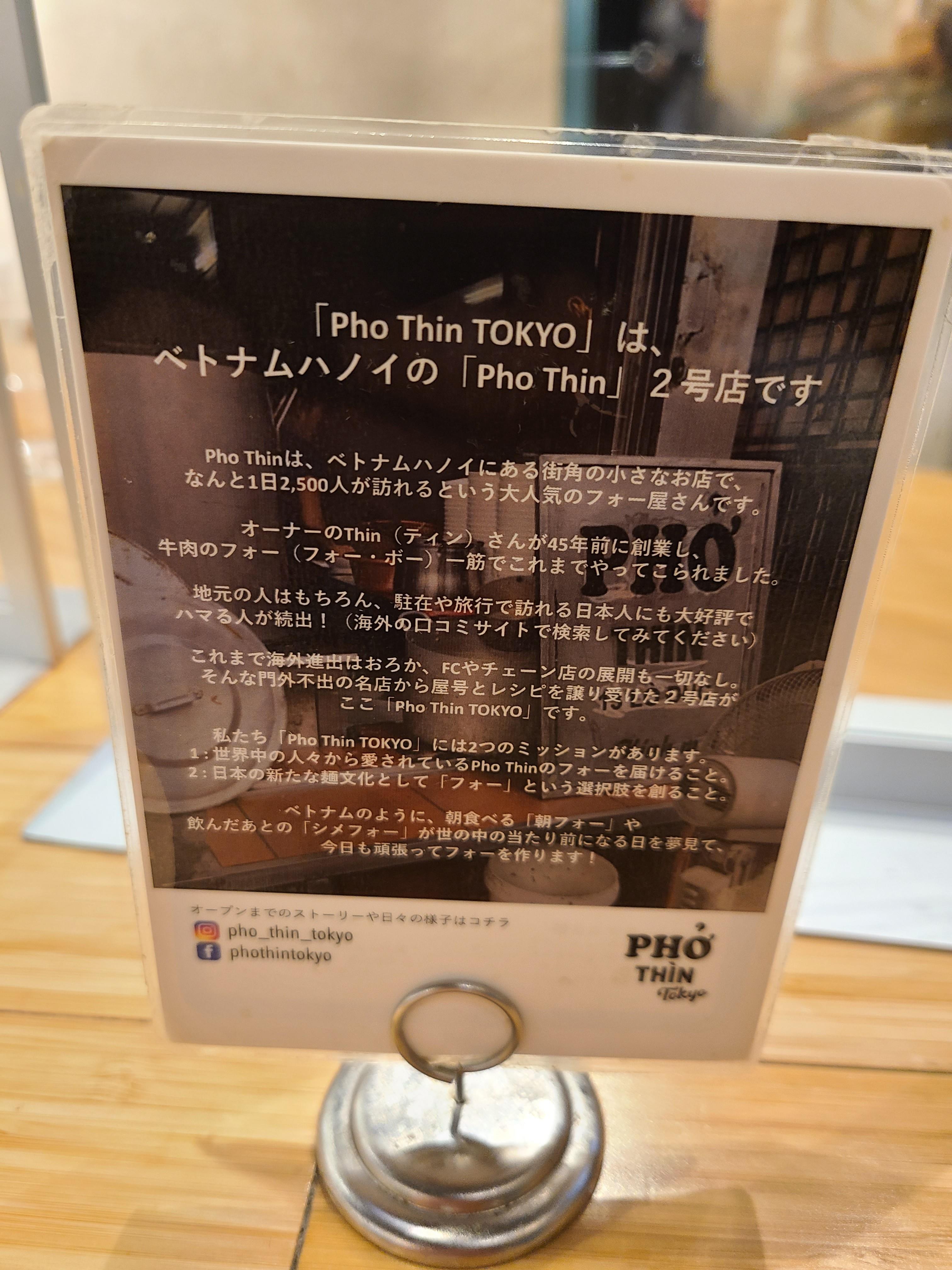 f:id:tt-suzukiit:20210222213434j:image