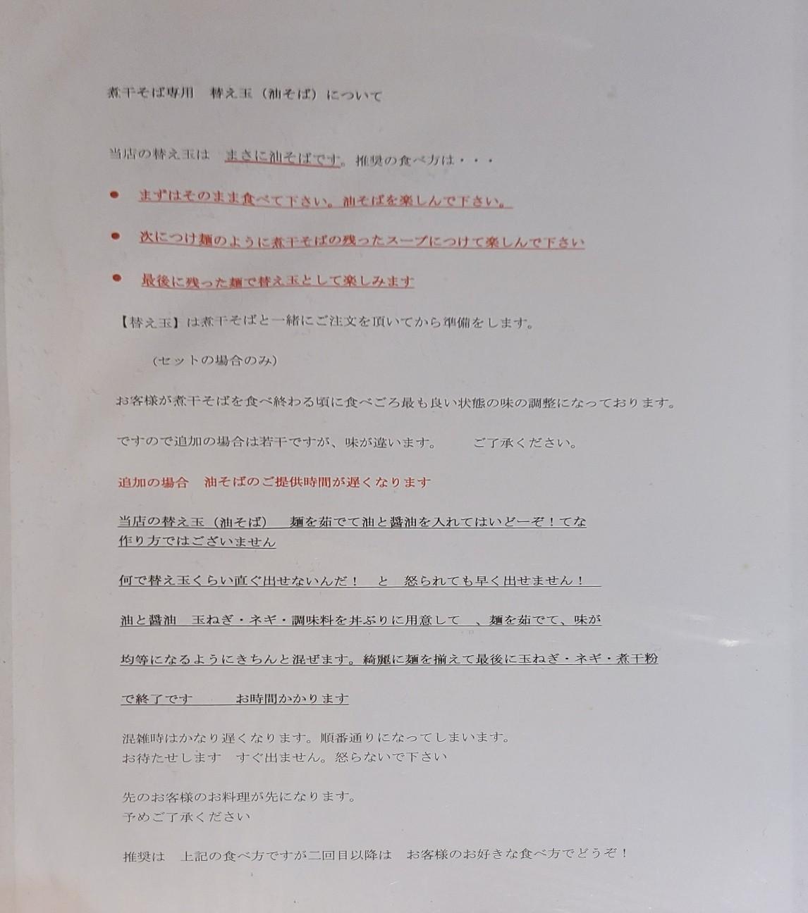 f:id:tt-suzukiit:20210227195050j:image